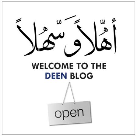 deen-now-open-2