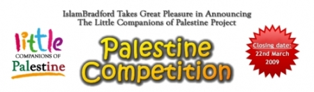 ib-palestine-comp