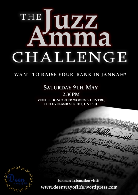 The Juzz Amma Challenge